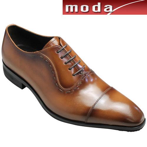 【MODELLO(モデロ)】ロングノーズの牛革ビジネスシューズ(ストレートチップ)・DM5081(ライトブラウン)/3E幅広/メンズ 靴