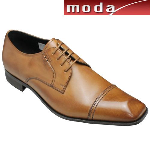 キャサリンハムネット/ビジネスシューズ(ストレートチップ)・KH3967(ブラウン)/マッケイ製法/メンズ 靴