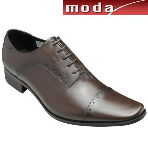 キャサリンハムネット/ビジネスシューズ(ストレートチップ)・KH3978(ダークブラウン)/マッケイ製法/メンズ 靴