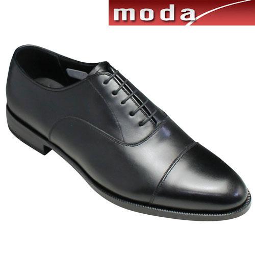 【REGAL(リーガル)】シンプルなベーシックモデル・牛革ビジネスシューズ(ストレートチップ)3E・11KR(ブラック)/メンズ 靴