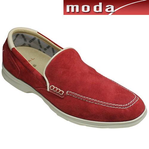 激安 【REGAL (リーガル)】ゴアテックスサラウンド機能搭載のシティーカジュアル(ヴァンプ) 靴・53KR(レッドスエード)【REGAL/メンズ 靴, 名古屋貸衣装:28b73602 --- phcontabil.com.br