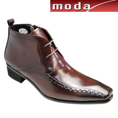 【TRUSSARDI(トラサルディ)】カーフ素材のレースアップブーツ(スワールモカ)・TR10277(ブラウン)・日本製・3E/メンズ 靴