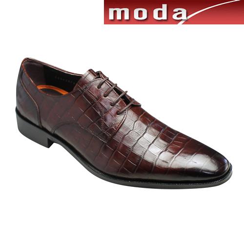 moda selection クロコ型押し ビジネスシューズ プレーントゥ GB403 ダークブラウン ロングノーズ メンズ 靴