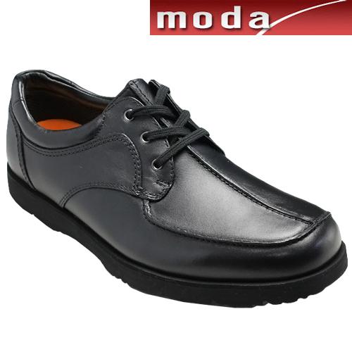 プロコンフォート/カジュアルコンフォートシューズ センターモカ PC6502(ブラック)/4E幅広/メンズ 靴