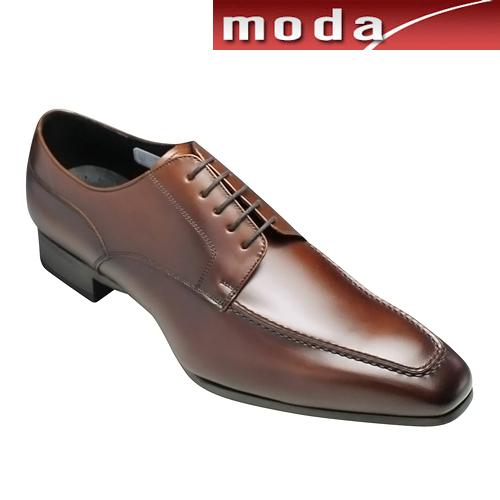 リーガル/ビジネスシューズ(Uチップ) 12LR(ブラウン)/日本製/メンズ 靴