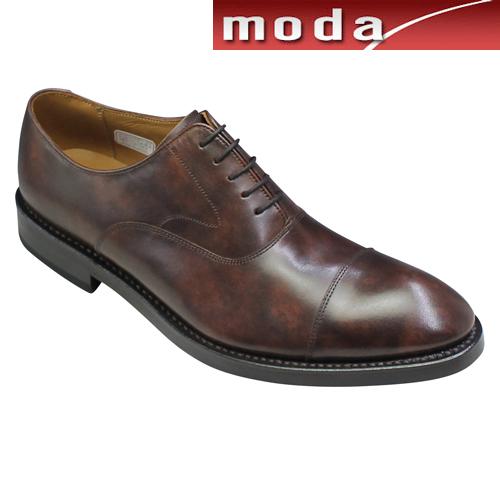 リーガル ビジネスシューズ ストレートチップ ポインテッドトゥ 01RR ダークブラウン REGAL メンズ 靴