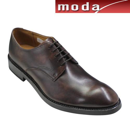 リーガル ビジネスシューズ プレーン ポインテッドトゥ 04RR ダークブラウン REGAL メンズ 靴