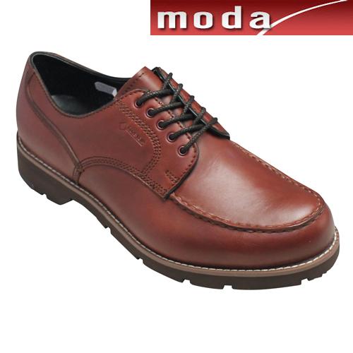 リーガル ビジネスシューズ Uチップ 完全防水 ゴアテックス r ファブリクス採用 ラウンドトゥ 57PR バーガンディ REGAL メンズ 靴