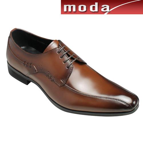 トラサルディ ビジネスシューズ スワールモカ TR13056 ブラウン TRUSSARDI メンズ 靴