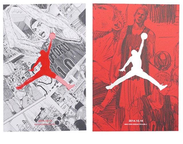 ce60d8314356 NIKE (Nike) x SLAM DUNK (slam dunk) AIR JORDAN for sale postcard 2 pieces  set (Jordan) 590-003187-019