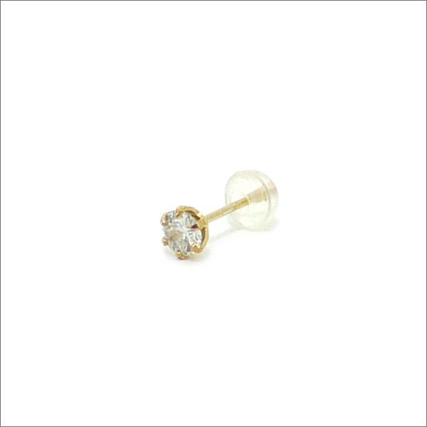 K18天然ダイヤモンド ピアス 0.195ct YELLOW GOLD 370000035018