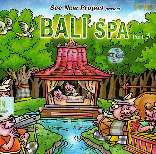 【 試聴OK 】 Bali Spa Part 3 【 ヨガ ガムラン リラクゼーション ヒーリング CD マッサージ スパ サロン メール便 カフェ BGM アジア アジアン 雑貨 バリ島 バリ 雑貨 】