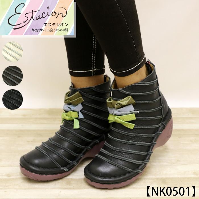 【送料無料】Estacion~エスタシオン~・3連りぼんボーダーウェッジショートブーツ【nk0501】
