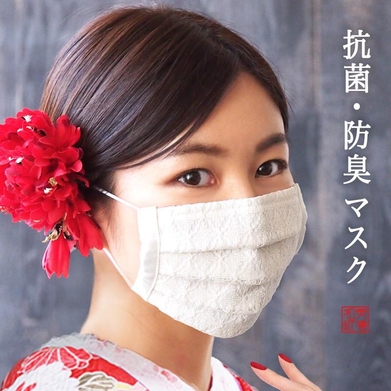 楽天 布マスク