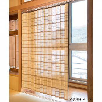 竹すだれカーテン 約200×170cm TC52170W メーカー直送のため配送日時指定 代引不可※前払い決済は 人気 支払い後の注文確定となります 同梱 ストア