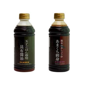 橋本醤油ハシモト 500ml2種セット 玉子ごはん専用昆布醤油 あまくち刺身醤油各10本 日本 支払い後の注文確定となります 100%品質保証 同梱 メーカー直送のため配送日時指定 代引不可※前払い決済は