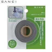三栄水栓 SANEI 待望 激安通販 水まわりコーキングテープ 20mm PP74 代引き不可 同梱 1m