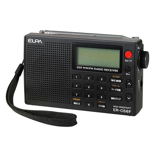 オートスキャン スリープ デジタル選局 アラーム メモリー 時刻 自動 小型 ELPA AM ER-C56F エルパ 支払い後の注文確定となります 代引不可※前払い決済は 在庫一掃 同梱 FM高感度ラジオ 低廉 メモリーメーカー直送のため配送日時指定 1807500