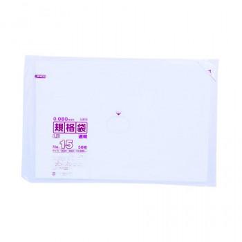 ジャパックス LD規格袋厚口 厚み0.080mm 爆安プライス セットアップ No.15 透明 50枚×10冊×2箱 同梱 L815 代引き不可