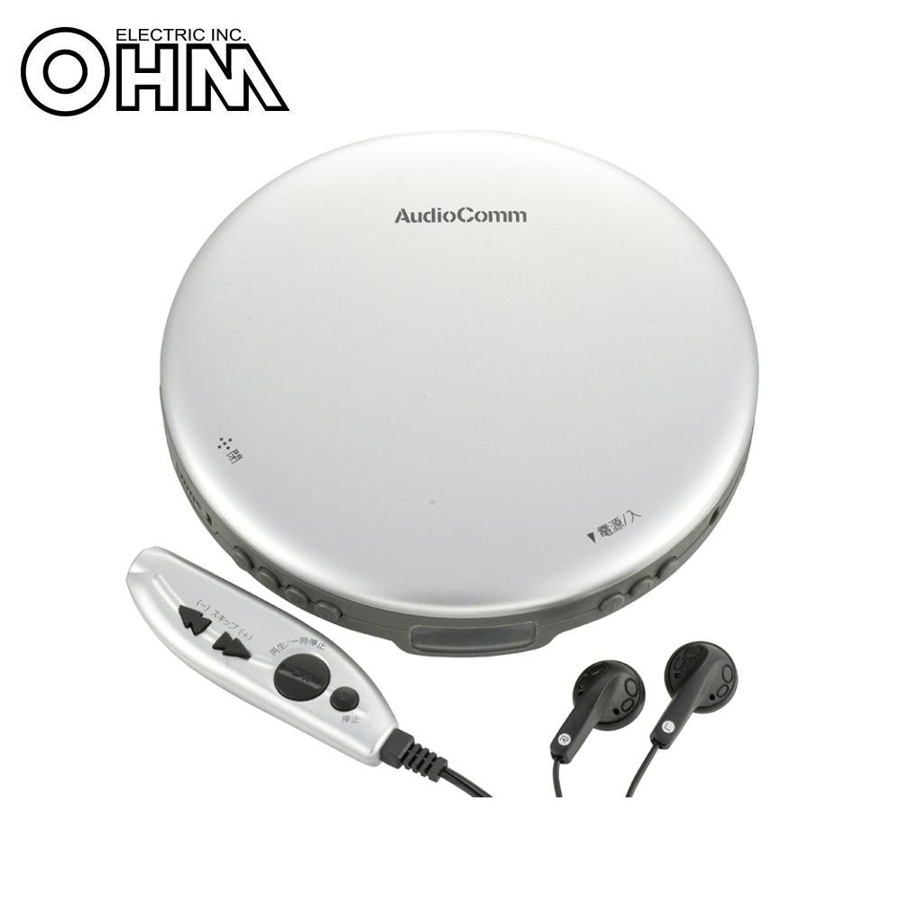 オーム電機 OHM AudioComm ポータブルCDプレーヤー ACアダプター 贈答 リモコン付 贈り物 CDP-3868Z-S 代引不可※前払い決済は メーカー直送のため配送日時指定 同梱 シルバー 支払い後の注文確定となります