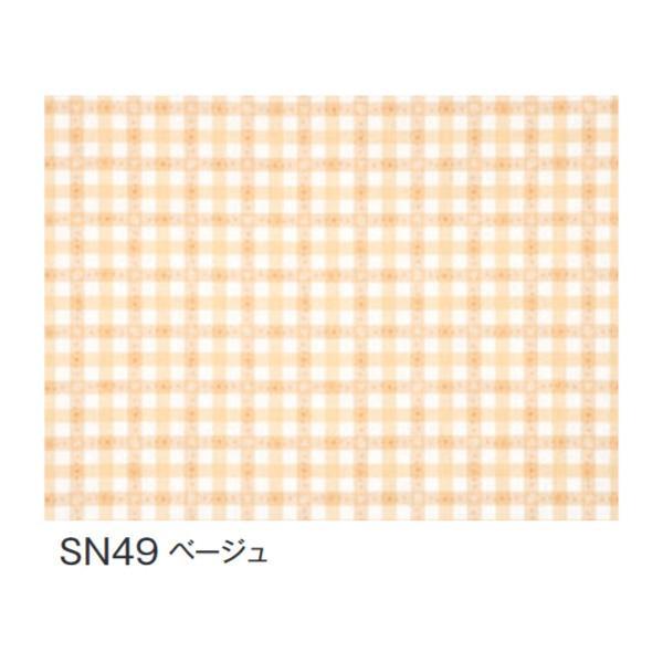 祝日 富双合成 テーブルクロス スナッキークロス 約120cm幅×20m巻 ギフ_包装 ベージュ SN49 同梱 代引き不可