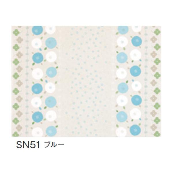 富双合成 テーブルクロス スナッキークロス 約120cm幅×20m巻 NEW 代引き不可 SN51 ブルー 同梱 2020モデル
