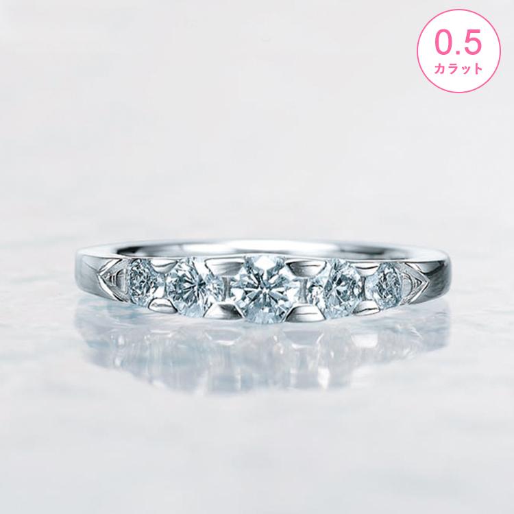 リング レディース ダイヤモンド プラチナ 0.5カラット 【 ESTELLE エステール 】