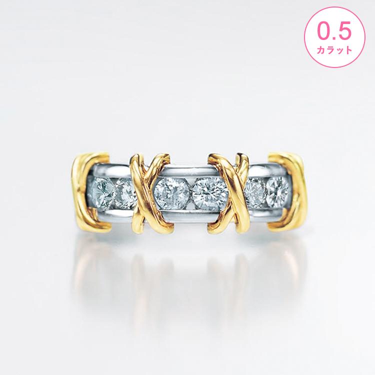 リング レディース ダイヤモンド プラチナ K18 イエローゴールド k18 0.5カラット 【 ESTELLE エステール 】