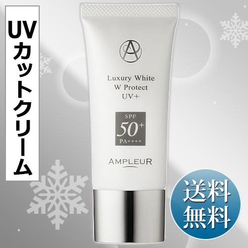 拔下豪华白色 W 保护 UV