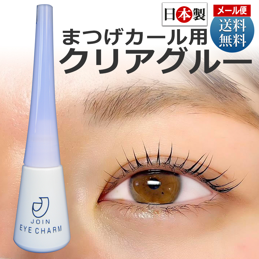 Glue for Eyelash perm for glue / AKAN grew / water soluble transparent type