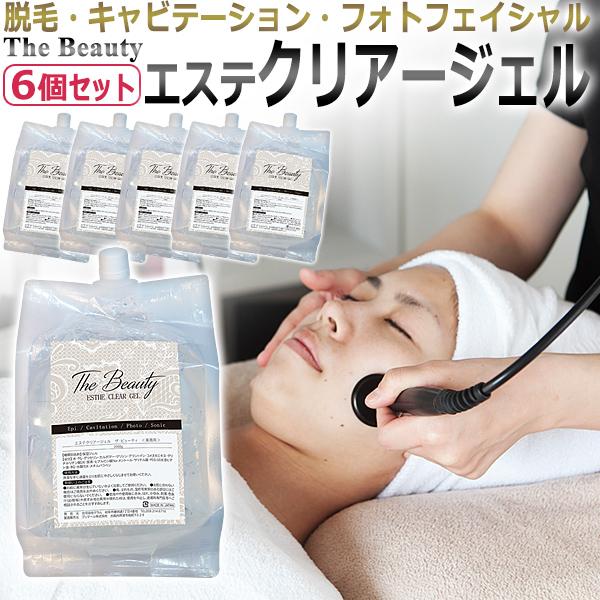 The Beauty ESTHE CLEAR ジェル 2kg×6個 業務用 国産 クリアージェル お買い得12kgセット / T001