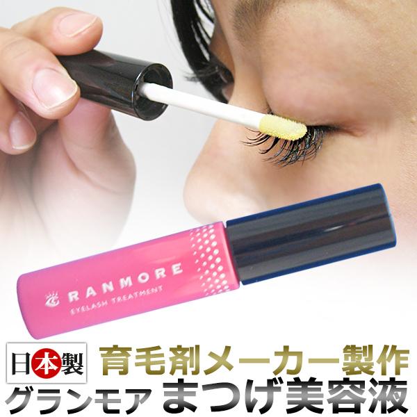 与睫毛本质在 GRANMORE (奶奶) 在日本睫毛精华 vs 人工鱼群算法 / 睫毛头发美猫 /