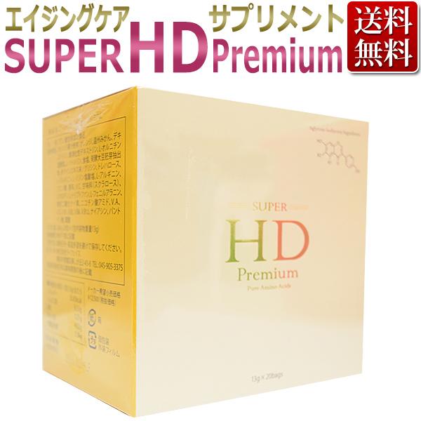 SUPER HD premium 20袋入(HGHD premiumのリニューアル版) / T001 /