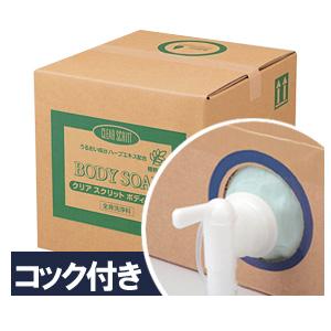 植物エキスタイム アロエ配合 緑色透明 品質保証 送料無料 熊野油脂 クリアスクリット 18L 代引き不可 専用コック付き メーカー直送商品 ボディソープ 売り出し