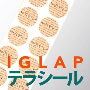 IGLAP イグラップ テラシール 10シール×5シート 合計50個 / テラヘルツ波 シール / 疼痛緩和 / 運動効果 / P-UP / フェイスケア / 安眠・癒やし効果 10P31Aug14