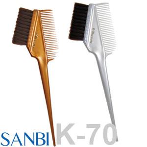 チクチクしない超極細毛を使用した地肌に優しい毛染めブラシプロの美容師を唸らせる秀逸のヘアダイ メール便発送 注文後の変更キャンセル返品 サンビー ヘアダイブラシ K-70 毛染めブラシ 全2色 brush SANBI hair dye ブロンズ 新作入荷 パールホワイト