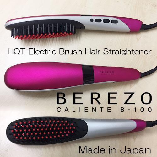 ベレッゾ カリエンテ B100 日本製 ブラシ型ヘアアイロン / BEREZO CALIENTE B-100 HOT Electric Brush Hair Straightener Comb/ Made in Japan 100V~240V universal voltage 【10P17Apr01】