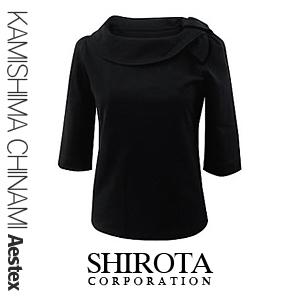 【送料無料】 エステユニフォーム Tシャツ A-7016 【シロタ】 KAMISHIMA CHINAMI Aestex エステ用 制服 【10P17Apr01】