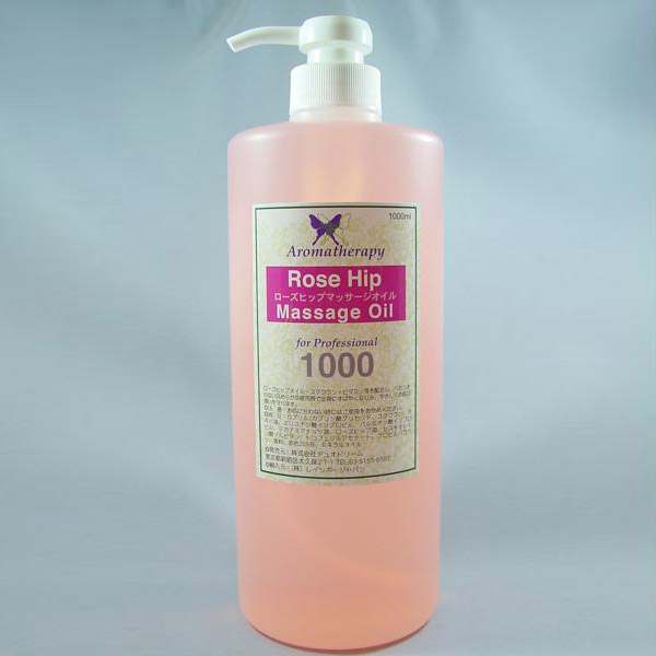 Aroma rose hip oil body massage oil, aromatherapy oils 10P040oct13