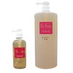 保湿効果の高いヒアルロン酸・コクトオリゴピュア・シソエキスを高濃度に配合した美容液 ビセプター エッセンス E-02 1000mL