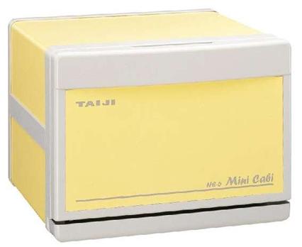 TAIJI MINI CABIN HC-6【電気タオル蒸し器,イエロー】 タイジ ホットキャビ 【10P17Apr01】