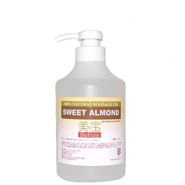 甜杏仁油 100%东丰美容 ~ 之前 ~ 油混合纯油、 按摩油 500 毫升