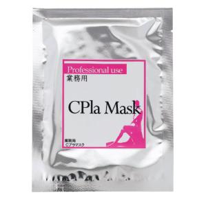 La mente 定価 Cpla Mask 5 豪華な sheets for professional ネコポス発送 個包装5袋入り フェイスマスクシート Cプラマスク 業務用 美容パック 代引き不可 ラメンテ シートマスク