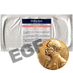 终极黑珍珠面膜 70 g (1 袋 2 件) x 10 袋斯特是凝胶 / EGF 面膜