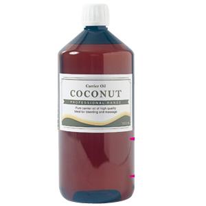 100%ココナッツオイル 【キャリアオイル ココナッツ油】 1000mL マッサージオイル 【10P17Apr01】