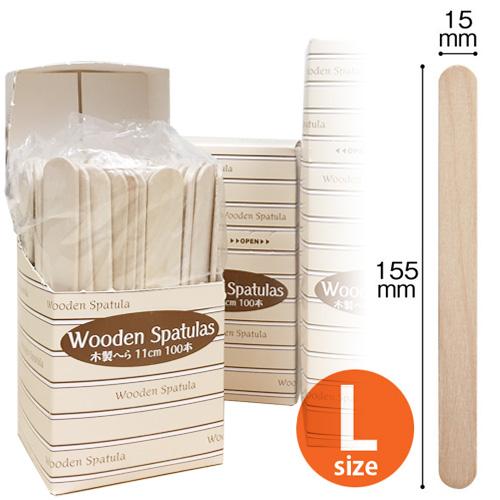 【5000本】ウッドスパチュラ Lサイズ (15mmX155mm厚さ2mm) 1000本/ 使い捨て木ヘラ 木へら ブラジリアンワックス脱毛用 舌厚子
