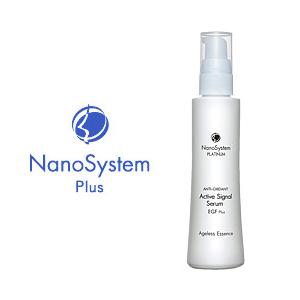 NanoSystem ナノシステム アクティブ シグナル セーラム 50mL / プラチナ / 年齢肌 / EGF / 皮膚再生 / コラゲン