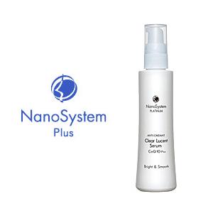 马克 NanoSystem 纳米清晰 / 朗讯塞勒姆 50 毫升 / 白金 / 透明皮肤 Q10 和黑色素斑点 / 附近的 10P23Aug15