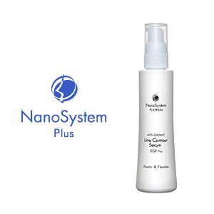 NanoSystem ナノシステム ライン コントア セーラム 50mL / プラチナ / ハリ / EGF / 引き締め / むくみ / マイナスイオン