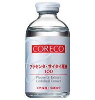 CORECO コレコ プラセンタ サイタイ原液 ディバイアル モイスチャー 55mL 正規品